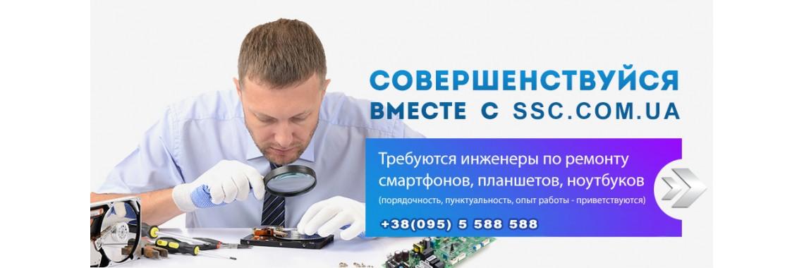 "СЦ ""СВЕРДЛОВСК СЕРВИС"""